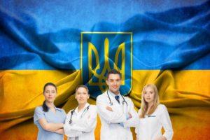 Ukraine work