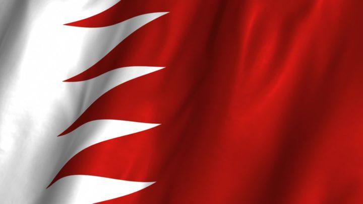 bahrain-waving-flag-footage-012240041_prevstill